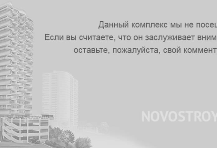 ЖК на улице Барыбина