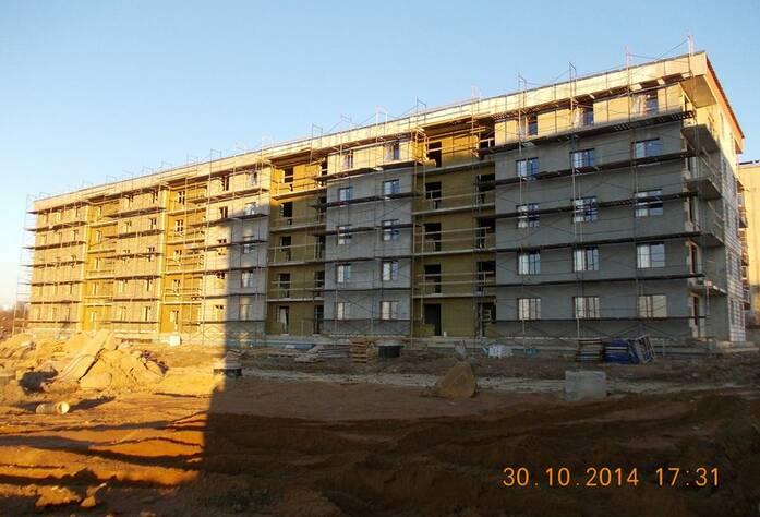 Строительство ЖК «Мандарин» (30.10.14)