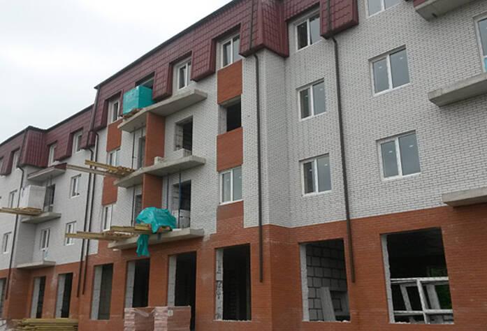 ЖК «Дом на улице Горбунки» (02.06.2015)