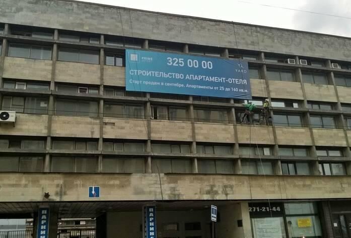 МФК «Prime Residence» (11.08.2015)