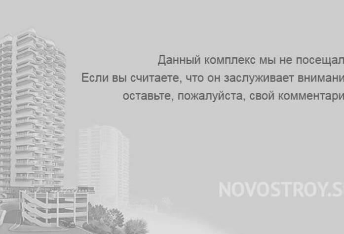 Жилой комплекс «Дом в квартале 31 ЮРВ»