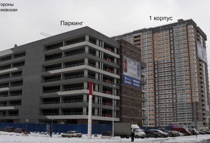ЖК «Екатерининский» (февраль 2016)