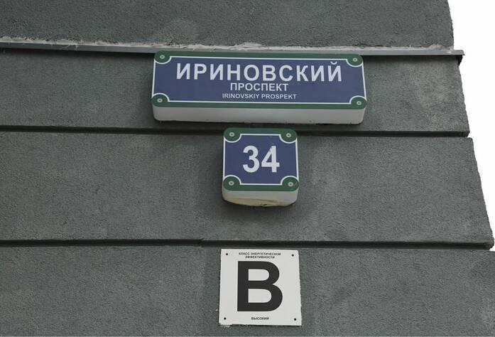 ЖК «Нью-Тон»: табличка с номером дома (01.03.2016)
