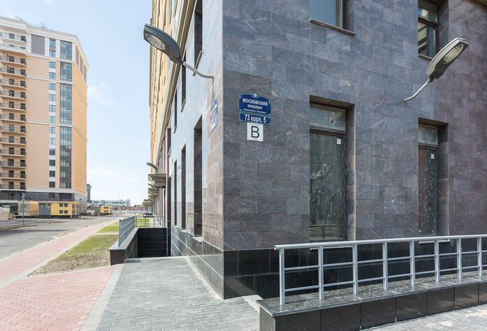 ЖК «Времена года»: фасад корпуса 2