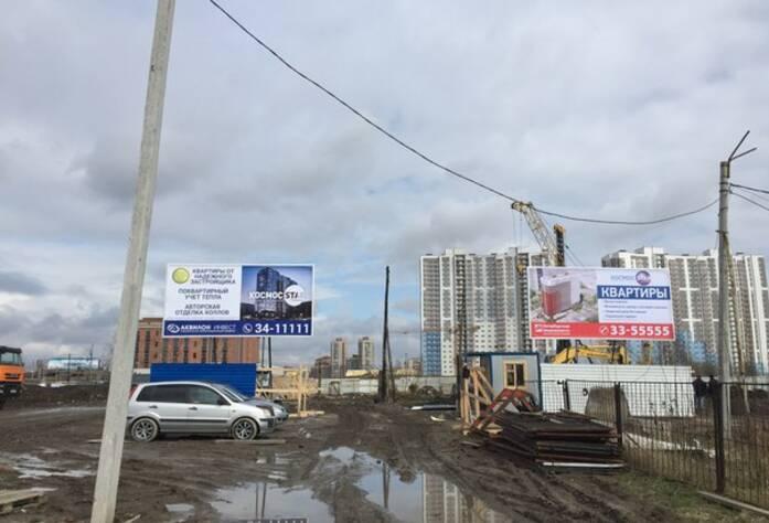 Жилой комплекс «Космосstar»: ход строительства