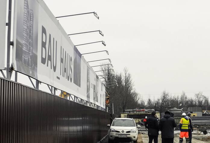 ЖК «Bau Haus»: Завершено устройство временной дороги