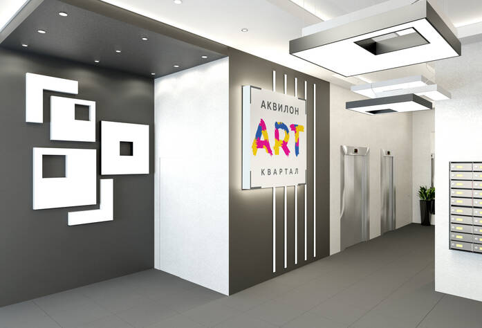ЖК «ARTквартал. Аквилон»: визуализация мест общего пользования