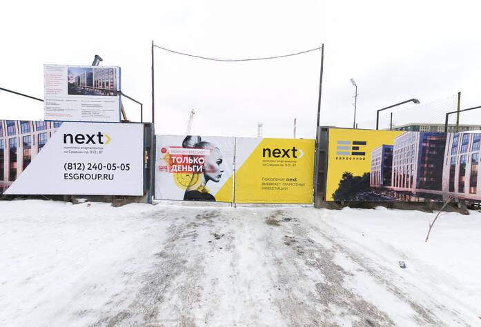 МФК «Next»: ход строительства