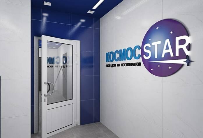 ЖК «Космосstar»: визуализация (входные группы)