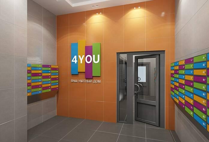 ЖК «4YOU»: визуализация