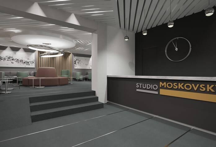 МФК «Studio Moskovsky»: визуализация