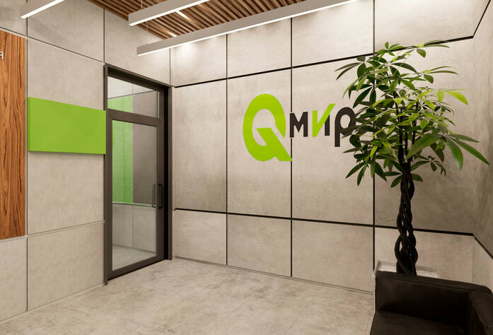 ЖК «Q-мир»: визуализация