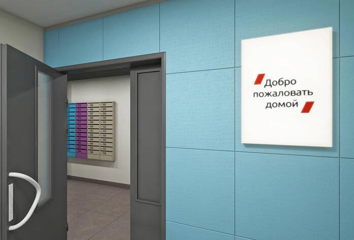 ЖК «Московский»: визуализация