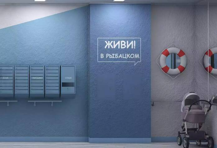 ЖК «ЖИВИ! в Рыбацком»: визуализация