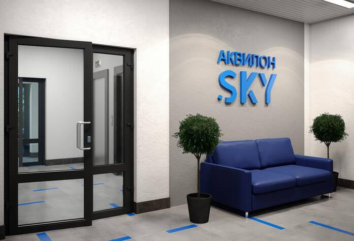 ЖК «Аквилон SKY»: визуализация