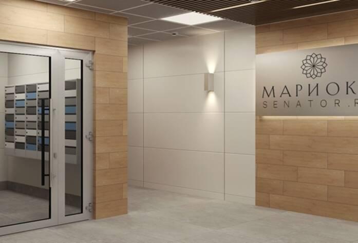 ЖК «Мариоки»: визуализация