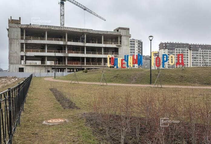 ЖК «Солнечный город»: ход строительства ТРЦ