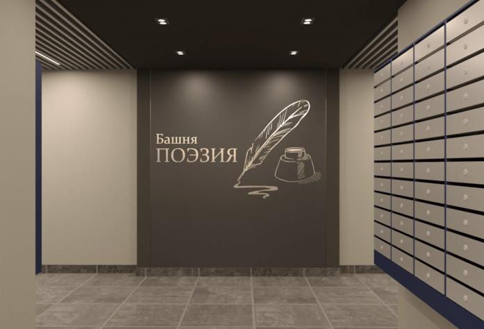 ЖК «Парнас»: визуализация
