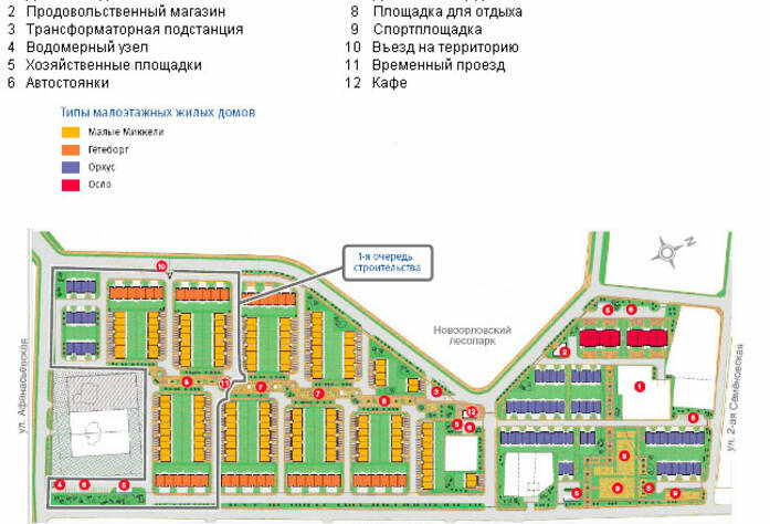 <p>План застройки малоэтажного жилого комплекса «Норманндия»</p>