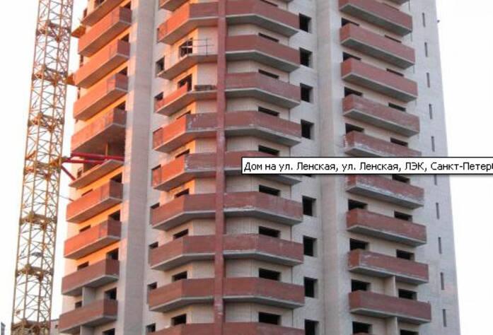 <p>Строительство жилого дома по улице Ленинской</p>