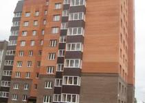 «Дом на улице Генерала Сандалова, 2»