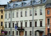 «Дом на канале Грибоедова, 89»