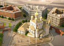 «Царская столица»