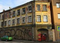 Дом имени фон Геккера
