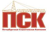 Петербургская строительная компания