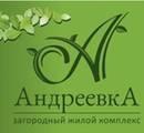 Андреевка ДНП