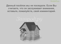 Дом на улице Пролетарская