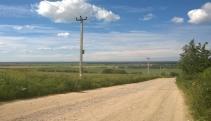 Куттузи Hills
